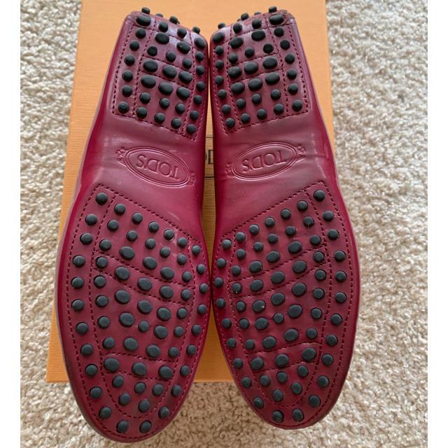TOD'S(トッズ)のTOD'S ドライビングシューズ エナメル レディースの靴/シューズ(スリッポン/モカシン)の商品写真