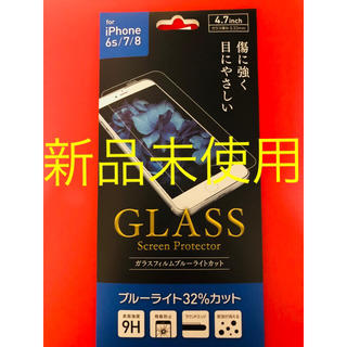 iPhone - 【未使用】即発送可 iPhone6 6s 7 8 ガラスフィルム スマホ ケース