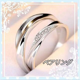 指輪 ペアリング カップル S925 送料込み(リング(指輪))