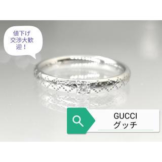 グッチ(Gucci)の即決!GUCCI☆グッチ K18WGモノグラム柄ダイヤリング 8.5号 ik(リング(指輪))