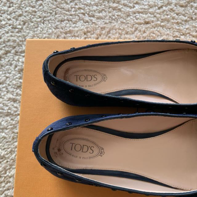 TOD'S(トッズ)のTOD'S バレリーナシューズ ネイビー レディースの靴/シューズ(バレエシューズ)の商品写真