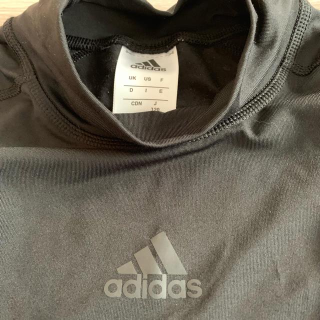 adidas(アディダス)のアディダス 長袖ラッシュガード 120 キッズ/ベビー/マタニティのキッズ服 男の子用(90cm~)(水着)の商品写真