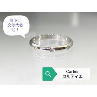 カルティエ(Cartier)の即決!Cartier☆カルティエ Pt950シンプルダイヤリング 10号 vl(リング(指輪))