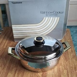 タイムセール!新品未使用!Tupperware レインボークッカー26cm深鍋