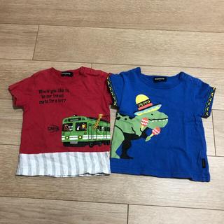 kladskap - クレードスコープのTシャツ 2枚セット