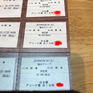 ケツメイシ 横浜アリーナ 6月1日 3枚連番バラOK!