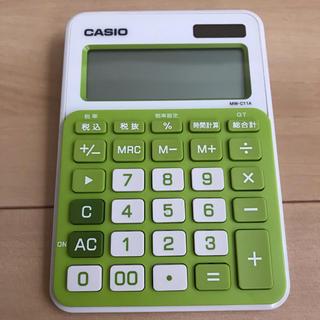 カシオ(CASIO)のCASIO 電卓 MW-C11A  黄緑  グリーン  シトラスグリーン(オフィス用品一般)
