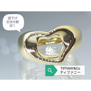ティファニー(Tiffany & Co.)の返品可!ティファニー☆定番K18YGオープンハートリング 10号 iu(リング(指輪))