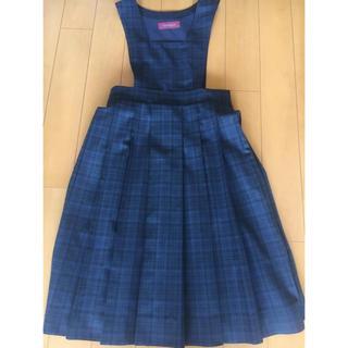 福岡市立 中学校 制服 夏服ジャンバースカート