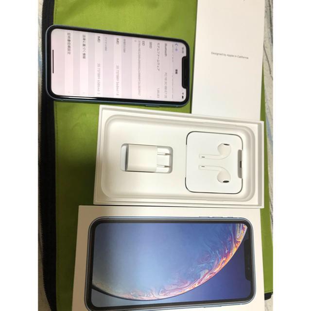 iPhone - Apple iPhone XR 128GB SIMロック解除済 docomo の通販 by moz's shop|アイフォーンならラクマ