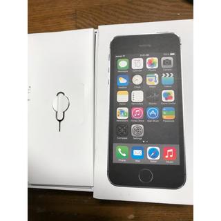 アップル(Apple)のiPhone5s箱(その他)