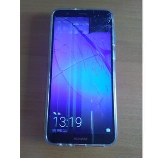 Huawei Nova lite2 simフリー ジャンク 動作OK