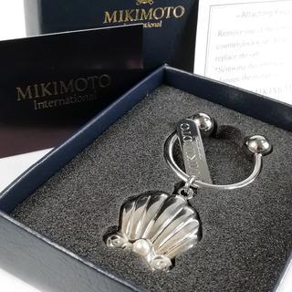 MIKIMOTO - 未使用 ミキモト シェル シルバー 真珠 キーリング UI43