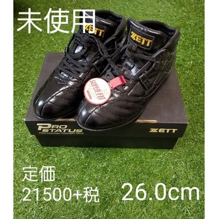 ZETT - 野球 スパイク 26