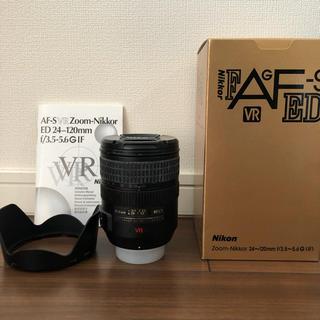 ニコン(Nikon)のNikonズームレンズ AF-S VR24-120mm(レンズ(ズーム))