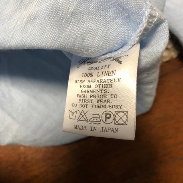 Hug O War(ハグオーワー)のハグオーワー  ❤︎ リネンブルートップス レディースのトップス(シャツ/ブラウス(長袖/七分))の商品写真
