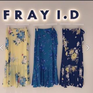 フレイアイディー(FRAY I.D)のフレイアイディー ラップロングスカート(ロングスカート)