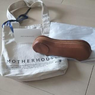 MOTHERHOUSE - MOTHER HOUSE  マザーハウス 牛革 ワンチャン ペンケース