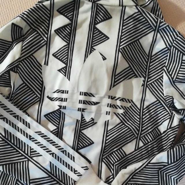 adidas(アディダス)のアディダスオリジナルス ジャージ レディースのジャケット/アウター(その他)の商品写真