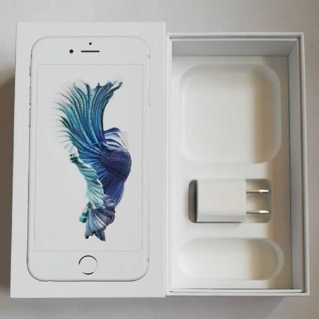 iPhone(アイフォーン)のiphone 6s 箱 付属品あり スマホ/家電/カメラのスマートフォン/携帯電話(その他)の商品写真