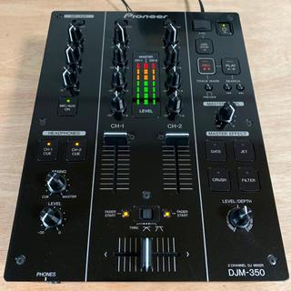 Pioneer - 【人気機種】Pioneer DJM-350 10年製 DJミキサー