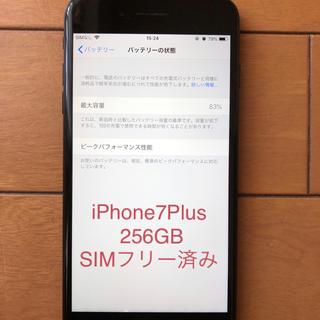 Apple - iPhone7Plus  256GB