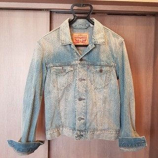 Levi's - Livi's Denim Jacket (S)