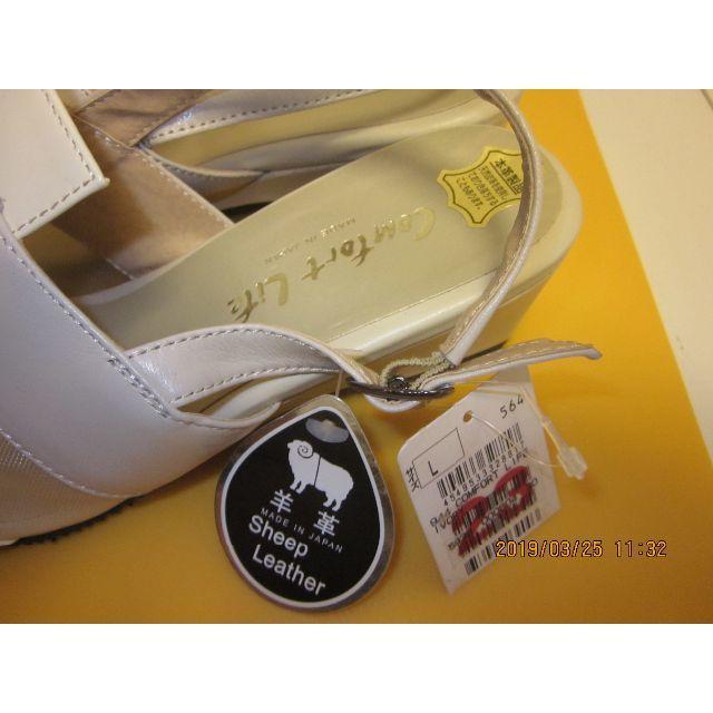 新品未使用★羊本皮Lサイズ・5cmヒールホワイト レディースの靴/シューズ(ハイヒール/パンプス)の商品写真