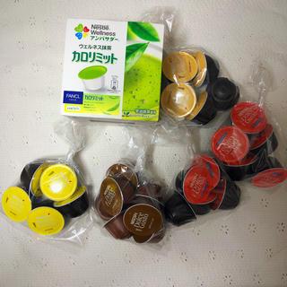 Nestle - ネスレ ネスカフェ ドルチェグスト カプセル コーヒー
