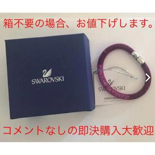 スワロフスキー(SWAROVSKI)の新品♡スワロフスキー ブレスレット♡(ブレスレット/バングル)