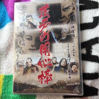 シュウエイシャ(集英社)のゴールデンカムイ 15巻 特典 OVA DVD(青年漫画)