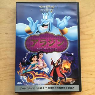 ディズニー(Disney)のアラジン DVD(アニメ)
