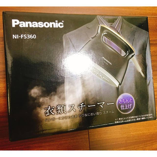 Panasonic(パナソニック)のPanasonic衣類スチーマー スマホ/家電/カメラの生活家電(アイロン)の商品写真