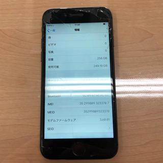 iphone8 ジャンク 256GB
