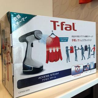 T-fal - 新品 無使用  T-fal アクセススチーム DR8085