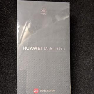アンドロイド(ANDROID)の【新品未開封】HUAWEI Mate20 Pro LYA-L29 国内版(スマートフォン本体)