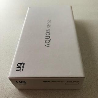 シャープ(SHARP)のAQUOSsense SHV40 シルキーホワイト(スマートフォン本体)