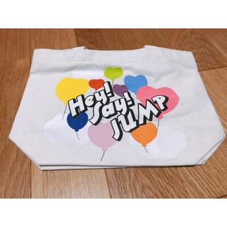 ヘイセイジャンプ(Hey! Say! JUMP)のバック(ハンドバッグ)