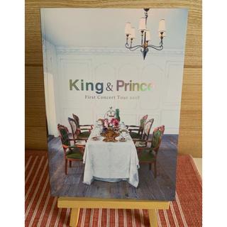 Johnny's - King&Prince パンフレット