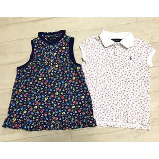 Ralph Lauren - 美品☆ ラルフローレン ポロシャツ 2点セット 120cm