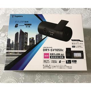Yupiteru - ドライブレコーダー DRY-SV1050c ユピテル 新品