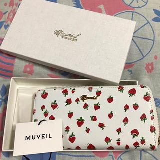 ミュベールワーク(MUVEIL WORK)の未使用 ミュベール いちご長財布(財布)
