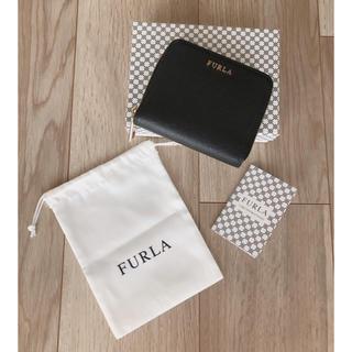 66788932a97c フルラ 財布(レディース)(メタル)の通販 96点 | Furlaのレディースを ...