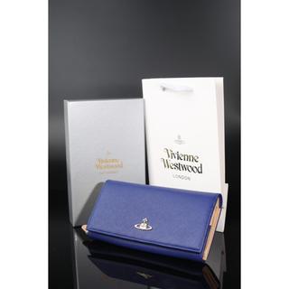 ヴィヴィアンウエストウッド(Vivienne Westwood)の新品未使用 ヴィヴィアンウエストウッド スリム 長財布 ブルー(財布)