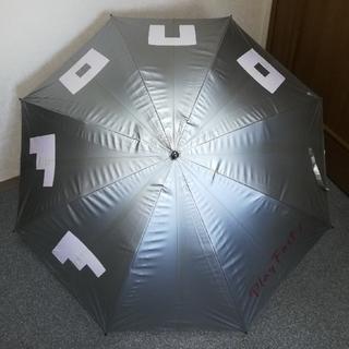 Onoff - オノフ 傘