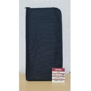 ムジルシリョウヒン(MUJI (無印良品))の無印良品 パスポートケース 薄型(日用品/生活雑貨)