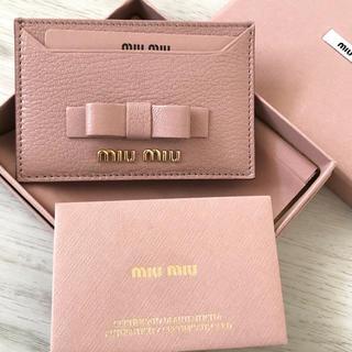 ミュウミュウ(miumiu)の新品未使用♡miumiu   カードケース  ピンク(名刺入れ/定期入れ)