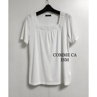 コムサイズム(COMME CA ISM)のCOMME CA ISM   カットソー  白   L(カットソー(半袖/袖なし))