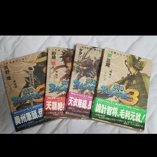 戦国BASARA3 講談社BOX 4冊セット