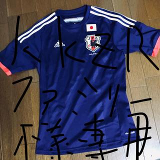 アディダス(adidas)のサッカー日本代表 ユニフォーム レプリカ(ウェア)